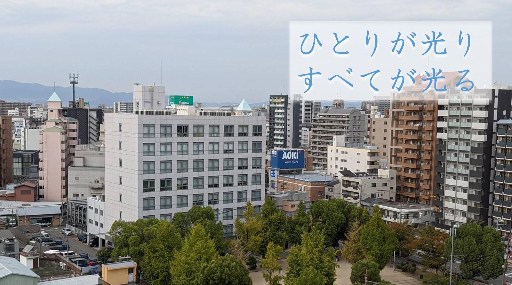 株式会社三光電氣 本社